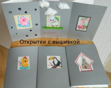 Выставка открыток в минске